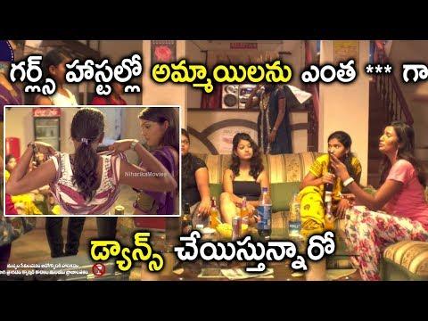గర్ల్స్ హాస్టల్లో అమ్మాయిలను ఎంత *** గా డ్యాన్స్ చేయిస్తున్నారో - Latest Telugu Movie Scenes
