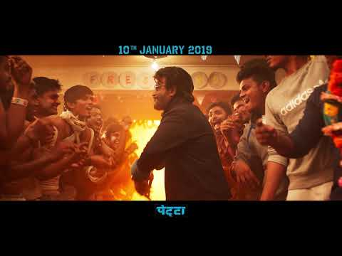 Petta - Dialogue Promo 4 [Hindi] | Superstar Rajinikanth | Sun Pictures | Karthik Subbaraj | Anirudh