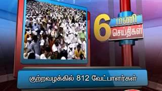27TH MAY 6PM MANI NEWS