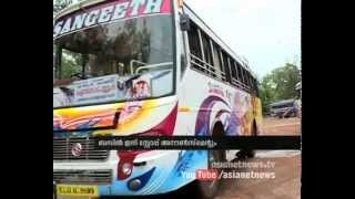 Kannur based private bus  use  Bus stop announcement system