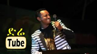Teddy Afro Alhed Ale   አልሄድ አለ NEW NEW  NEW!  Ethiopian Music 2015