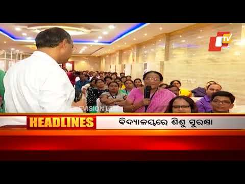 7 AM  Headlines || 18 June 2018 - OTV