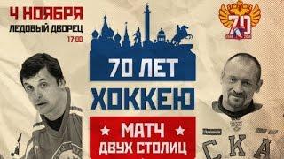 Санкт-Петербург : Москва