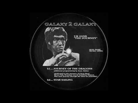 GALAXY 2 GALAXY - JOURNEY OF THE DRAGONS (UR 025)
