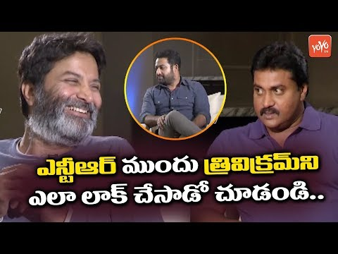 Tollywood Comedian Sunil Asked Controversial Question to Trivikram | Jr NTR | YOYO TV Channel