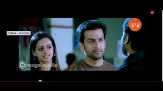 Ayalum Njanum Thammil - ATM Telugu Movie Part 11 - Prithviraj, Bhavana, Biju Menon, Namrata