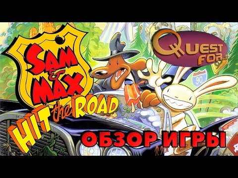 Обзор игры Sam & Max Hit the Road - Quest for...