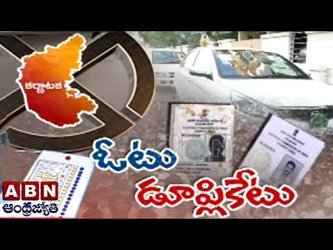 9,756 Fake Voter ID Cards Found In Apartment For Karnataka Elections 2018 |  ABN Telugu
