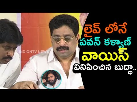 TDP MLC Buddha Venkanna Remembers Pawan Kalyan Words on Prajarajyam Party | mana aksharam