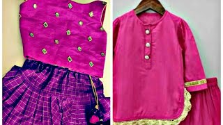 Baby Girl Party wear Dress || Latest New Fashion Dresses