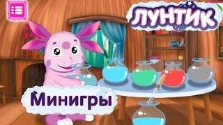 ЛУНТИК 2015. Развивающие Миниигры. Прохождение игры.