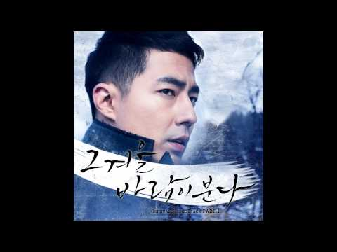 [AUDIO] Yesung (Super Junior) - Gray Paper (That Winter, The Wind Blows OST Part.1)