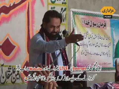 Allama hamid raza sultani majlis 29 march2018chack 421 GB karpala tandlianwala faislabad