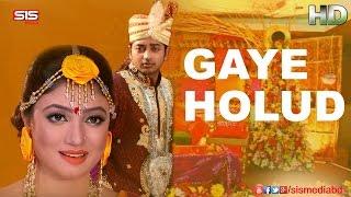 Gaye Holud Maika   Epar Opar(2015)   HD Video Song   Bappy & Achol   SIS Media.