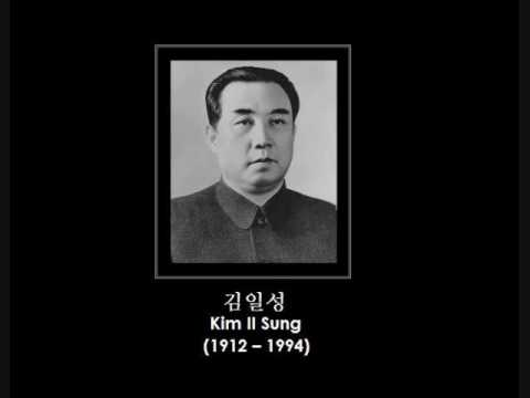 a biography of kim il sung an autocratic leader Deceased north korean leader kim jong il was a complex, often brutal dictator who prioritised military might and his own comfort ahead of feeding his own people he was also a man who seemed to.