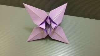Daily Origami: 037 - Iris