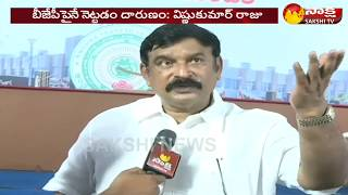 Sakshi Face To Face With AP BJP Floor Leader Vishnu Kumar Raju
