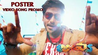 Poster Song Promo Juvva Song Trailers Ranjith, Palak Lalwani | MM Keeravaani