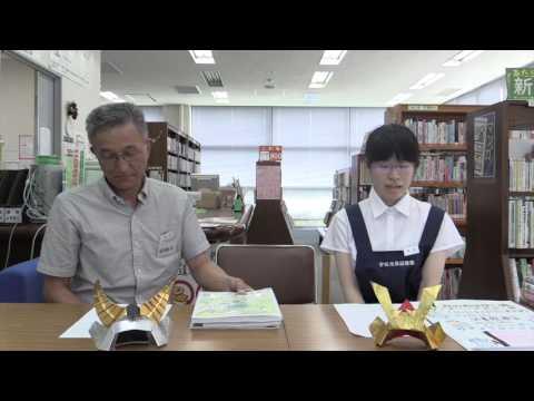 宇佐市民図書館からのお知らせ(H29.7月)