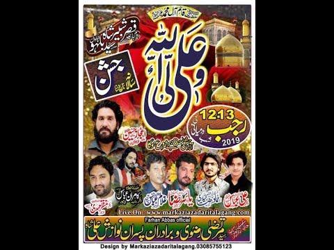 12.13 Rajab   Live Jashan 2019..... shasydbolo