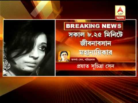 Aparna Sen on Suchitra Sen, she is no more