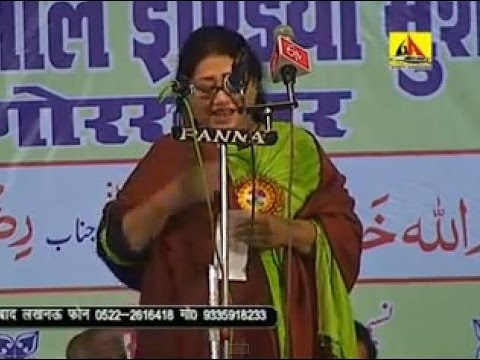 Dr. Naseem Nikhat- Gorakhpur - All India Mushaira Wa Kavi Samellan 2014 video