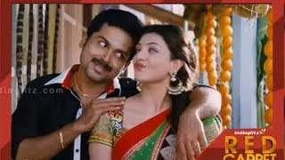 All in All Azhagu Raja - All in All Azhagu Raja Movie Preview | Karthi, Kajal Aggarwal, Santhanam, M. Rajesh | Story, Review