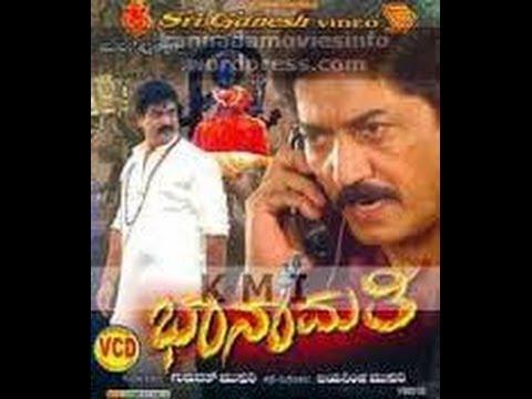 Full Kannada Movie 2007 | Bhanamathi | Devraj Jayasimha Musoori...