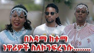 Prophet Israel Dansa