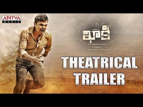 Khakee (The Power Of Police) Theatrical Trailer | Khakee Telugu Movie | Karthi,Rakul Preet | Ghibran thumbnail