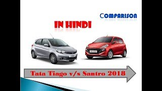 Santro 2018 Vs Tata Tiago detail comparison