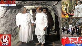 Photos Of Rajinikanth's Himalayan Pilgrimage | Tamil Nadu Politics | Teenmaar News | V6 News