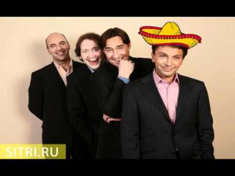 Мексиканские негодяи (Квартет И) - Амнезия