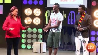Asgegnew Ashko  Vs Gebeyanesh Hailemariam - Ye Afta Chewata (Ethiopian TV Game Show)