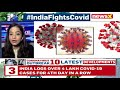 India Records Over 4 Lakh Covid Cases In A Day | Several States Impose Lockdown  | NewsX