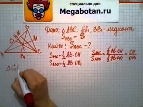 Номер 571 Геометрия 7 9 класс Атанасян