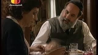 Земля любви, земля надежды (11 серия) (2002) сериал