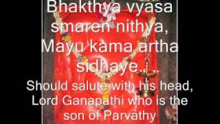 Sankata Nasana Ganapati Stotram (With English Lyrics)