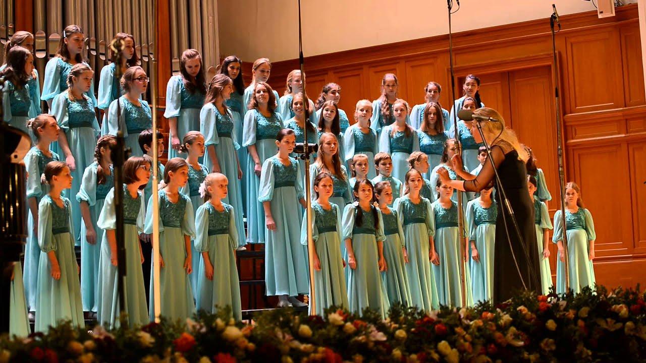 Кач эровидео в хор