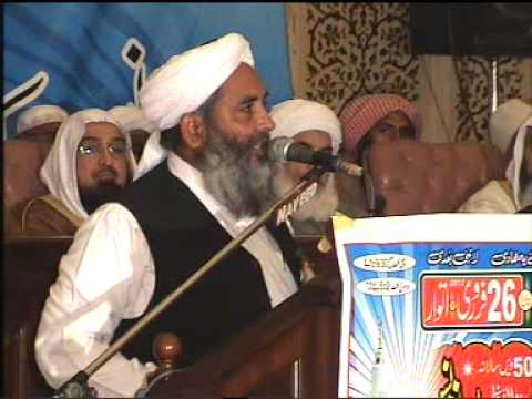 Maulana Muhammad Ilyas Ghuman video