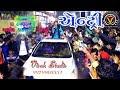 Ashok Thakor Entariy Live Program - sokhada Live Vivah Digital Nadiad