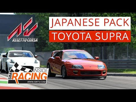 Assetto Corsa Japanese Pack Test Drive: Toyota Supra at Monza