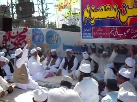 1 7 30 June 2012 Jashan E Masoom ( Sohna Ay Manmohna Ay, Amna Tera Laal By Shufi Mumtaz Sahib ) video