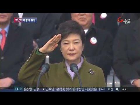 2013 South Korea Presidential Inauguration - 21 Gun Salute