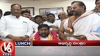 1 PM Headlines   TS Cabinet Meeting   MLC Election Notification   Jayaram Case
