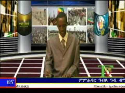 TPDM TV TIGRIGNA DAILY NEWS 21 09 2014