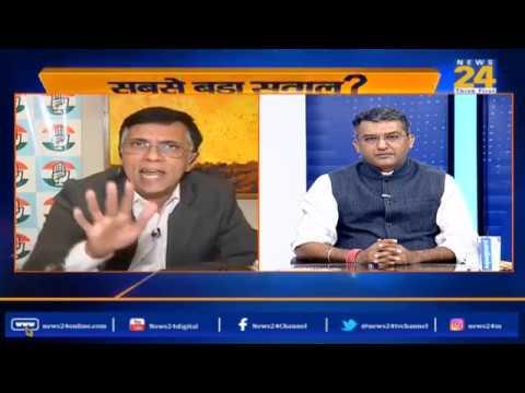 सबसे बड़ा सवाल: कांग्रेस ने मोदी को 'तुगलक', योगी को 'औरंगजेब' क्यों कहा ?