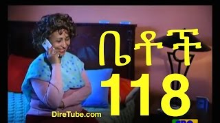 Ethiopian Comedy Series Betoch Part 118