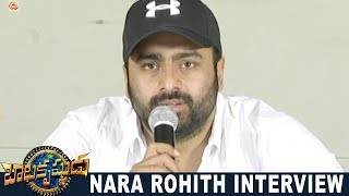 Hero Nara Rohith Movie Interview | Balakrishnudu Movie | Regina | Sillymonks Tollywood
