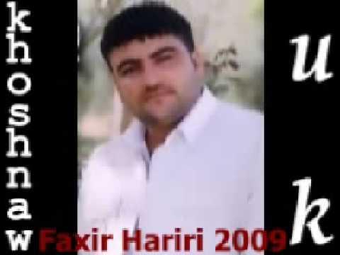 Faxer Hariri 2009  Bashi2 Bande Zor Xosh
